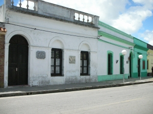 Museo Religioso Monseor Jacinto Vera