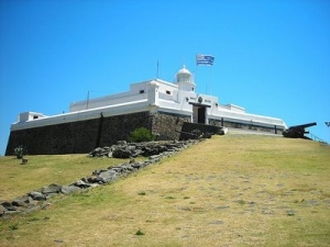 Museo Fortaleza General Artigas (del Cerro)