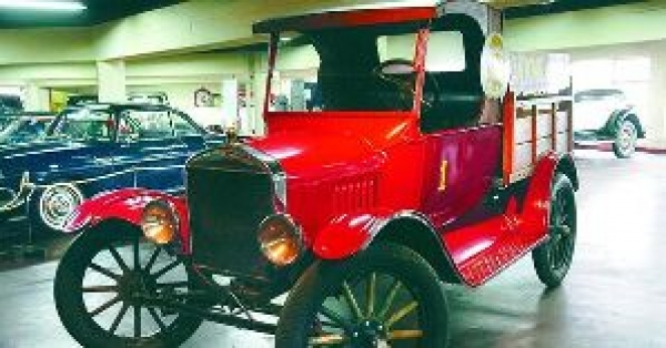 Museo del Ford T